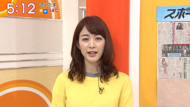 2019年04月01日新井恵理那の画像06枚目