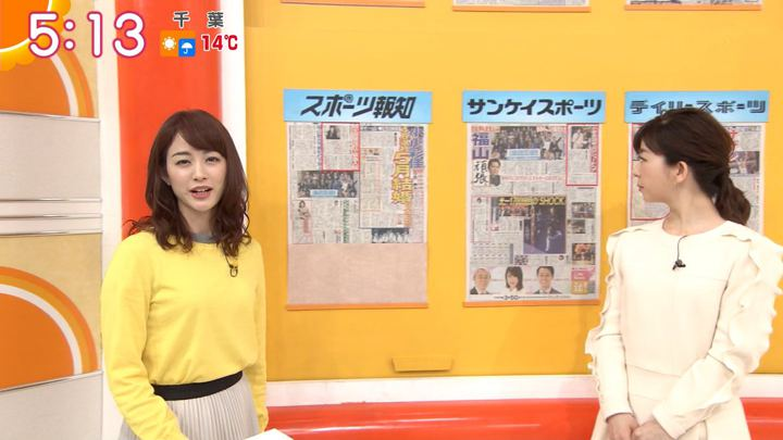 2019年04月01日新井恵理那の画像10枚目
