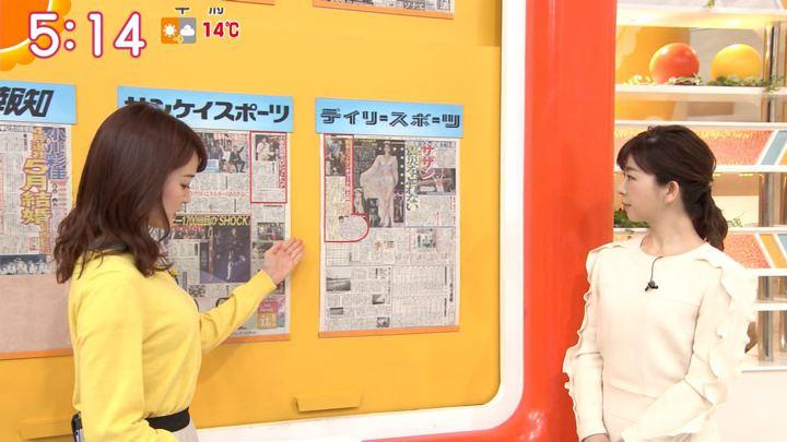 2019年04月01日新井恵理那の画像13枚目