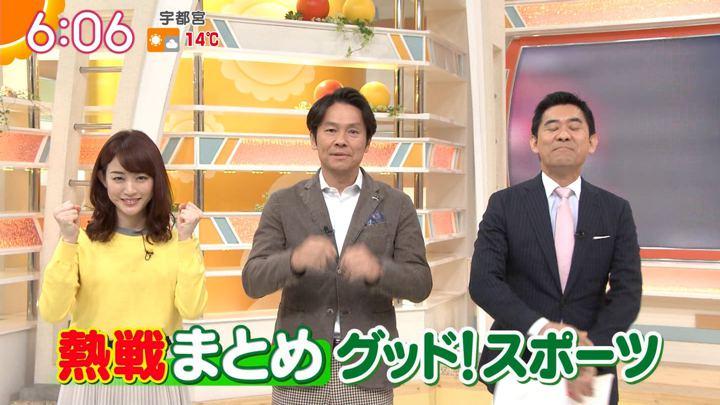 2019年04月01日新井恵理那の画像24枚目