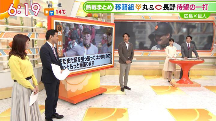 2019年04月01日新井恵理那の画像26枚目