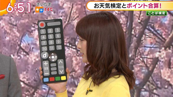 2019年04月01日新井恵理那の画像28枚目