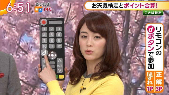 2019年04月01日新井恵理那の画像29枚目