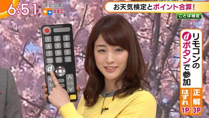 2019年04月01日新井恵理那の画像30枚目