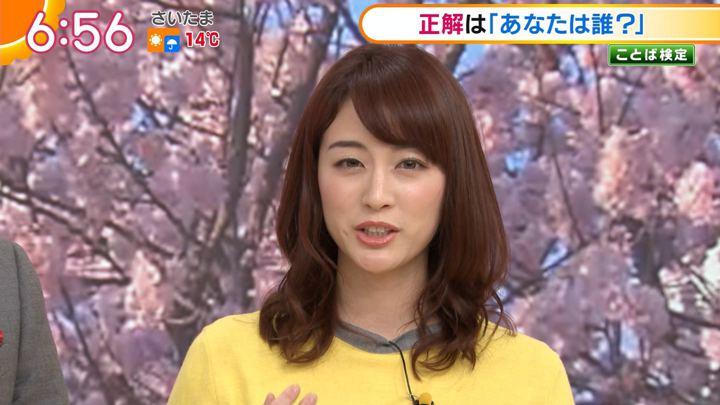 2019年04月01日新井恵理那の画像32枚目