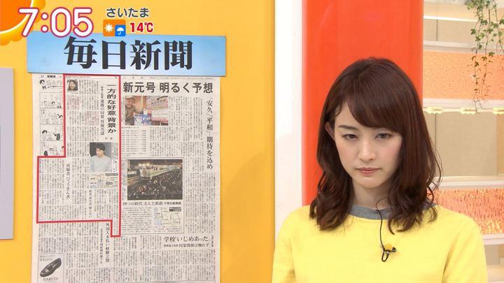 2019年04月01日新井恵理那の画像33枚目