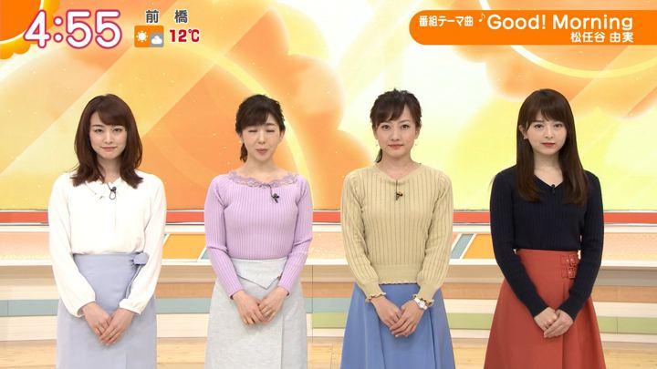 2019年04月02日新井恵理那の画像01枚目