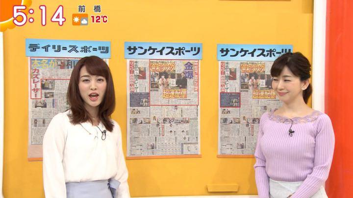 2019年04月02日新井恵理那の画像05枚目