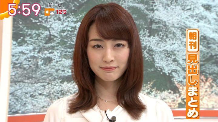 2019年04月02日新井恵理那の画像12枚目