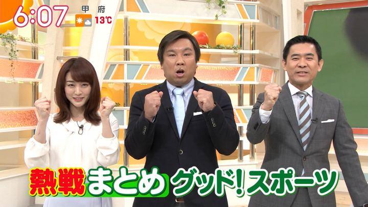 2019年04月02日新井恵理那の画像14枚目