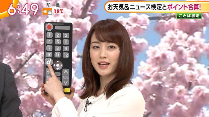 2019年04月02日新井恵理那の画像17枚目