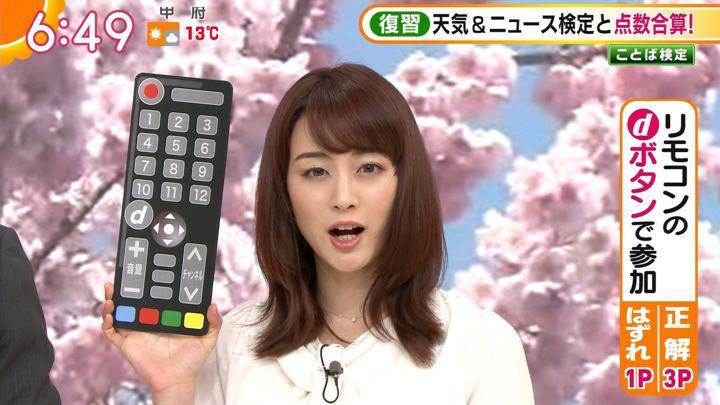 2019年04月02日新井恵理那の画像18枚目