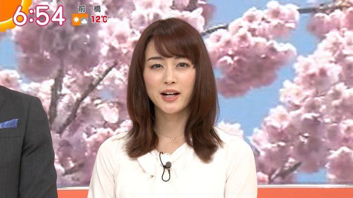 2019年04月02日新井恵理那の画像20枚目