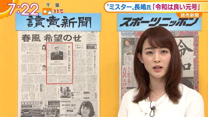 2019年04月02日新井恵理那の画像22枚目