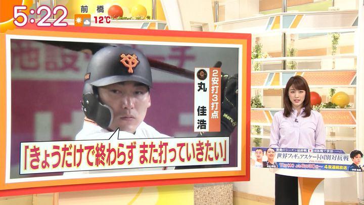 2019年04月03日新井恵理那の画像05枚目