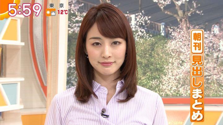 2019年04月03日新井恵理那の画像12枚目