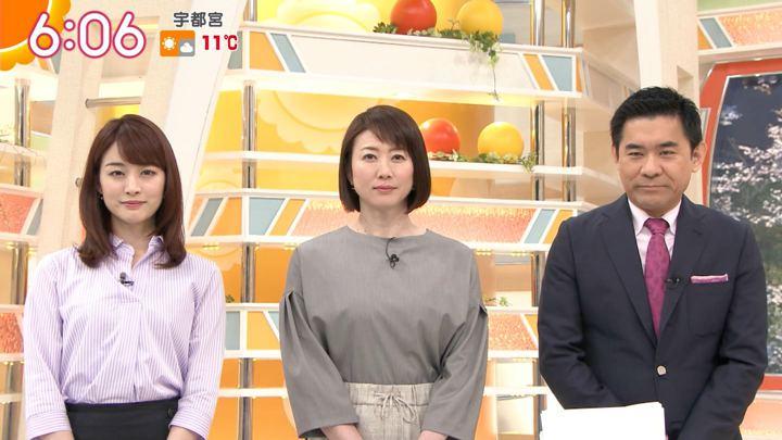 2019年04月03日新井恵理那の画像13枚目