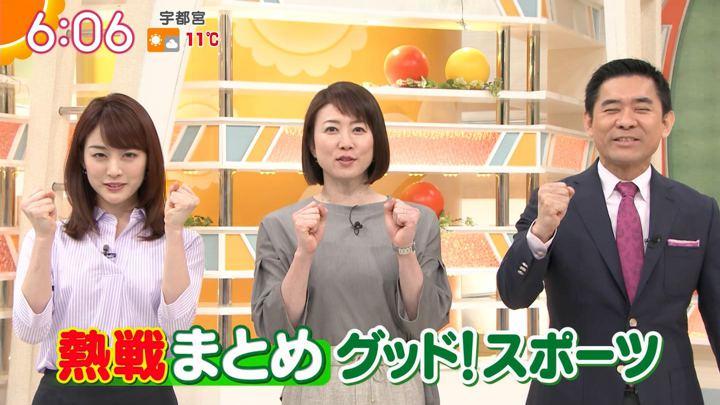 2019年04月03日新井恵理那の画像14枚目