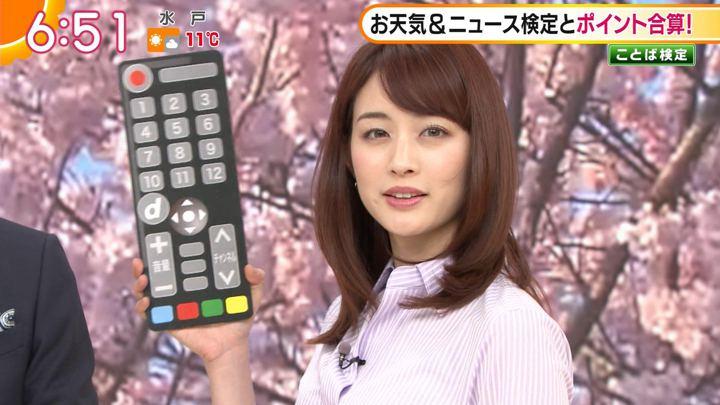 2019年04月03日新井恵理那の画像16枚目