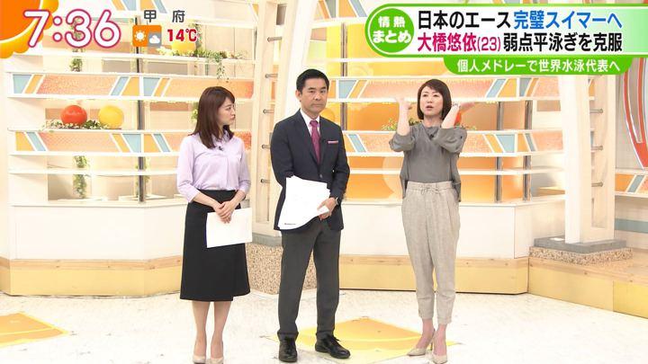 2019年04月03日新井恵理那の画像24枚目