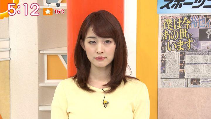 2019年04月04日新井恵理那の画像03枚目