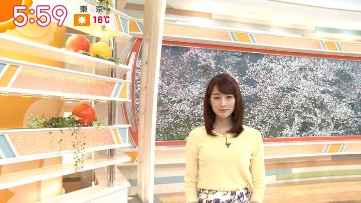 2019年04月04日新井恵理那の画像10枚目