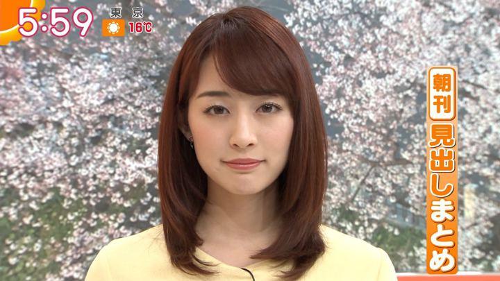 2019年04月04日新井恵理那の画像11枚目