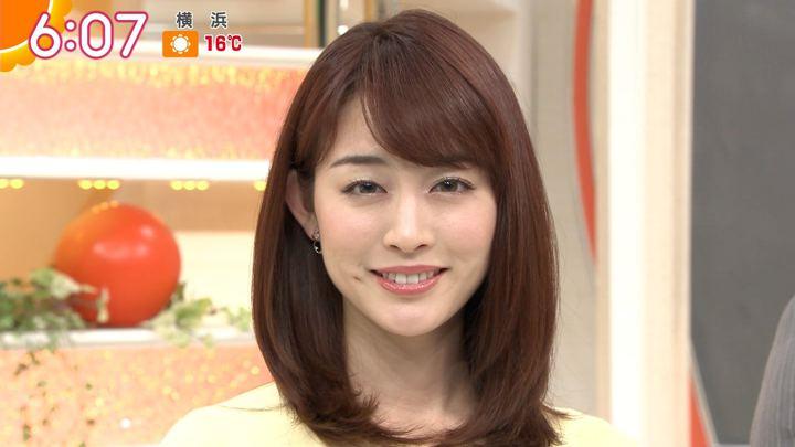 2019年04月04日新井恵理那の画像15枚目