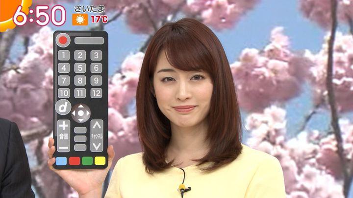 2019年04月04日新井恵理那の画像18枚目