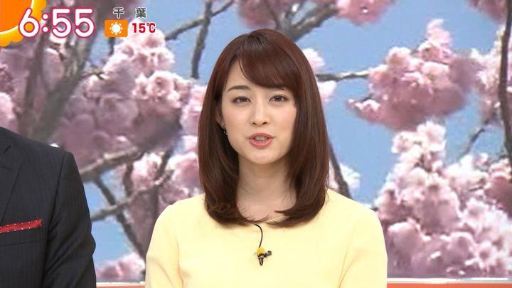 2019年04月04日新井恵理那の画像19枚目