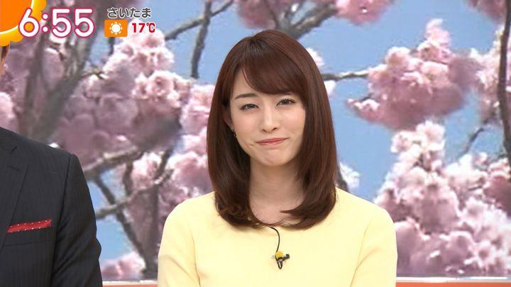 2019年04月04日新井恵理那の画像20枚目