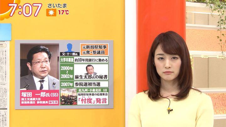 2019年04月04日新井恵理那の画像21枚目