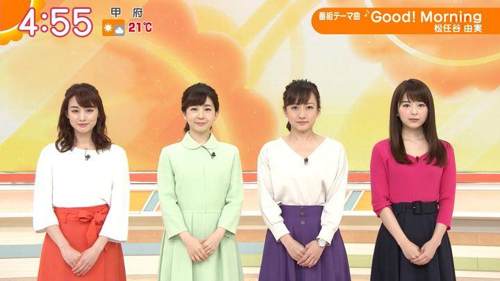 2019年04月05日新井恵理那の画像02枚目