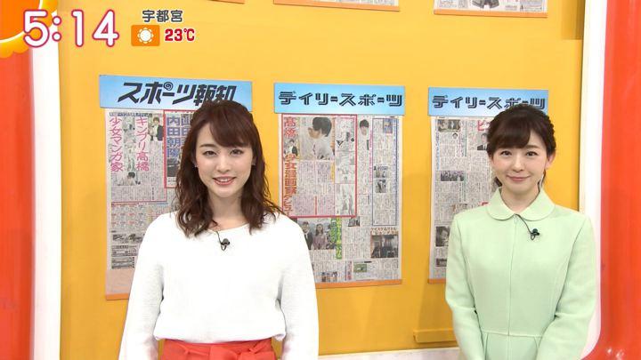 2019年04月05日新井恵理那の画像05枚目