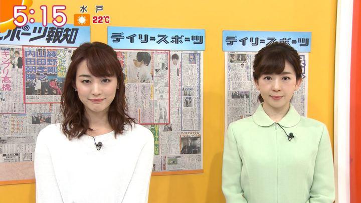 2019年04月05日新井恵理那の画像06枚目