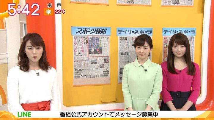 2019年04月05日新井恵理那の画像10枚目