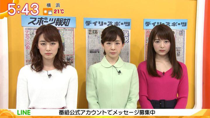 2019年04月05日新井恵理那の画像11枚目