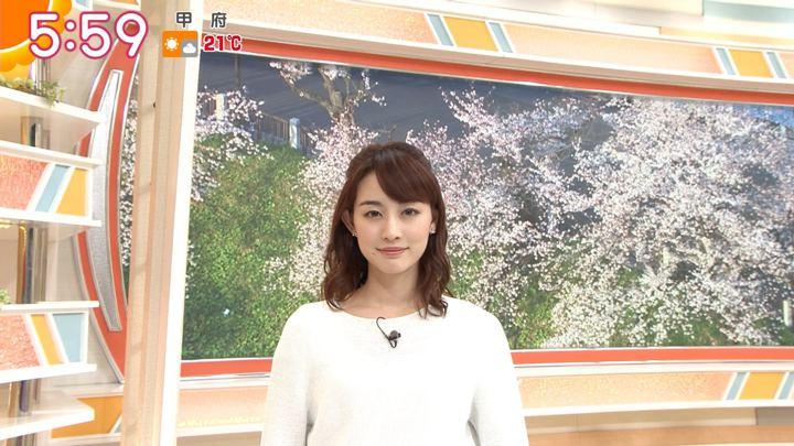 2019年04月05日新井恵理那の画像14枚目