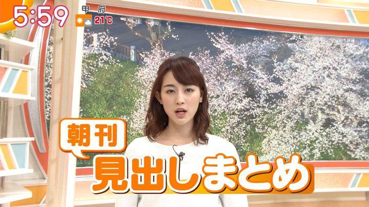2019年04月05日新井恵理那の画像15枚目