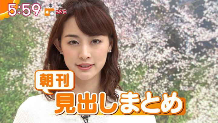 2019年04月05日新井恵理那の画像16枚目