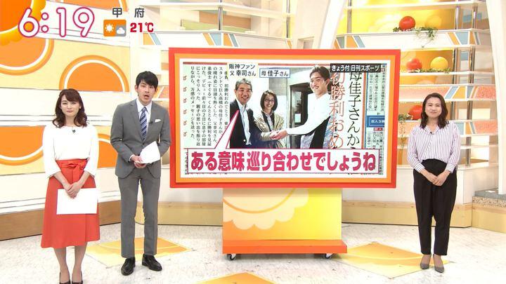 2019年04月05日新井恵理那の画像18枚目