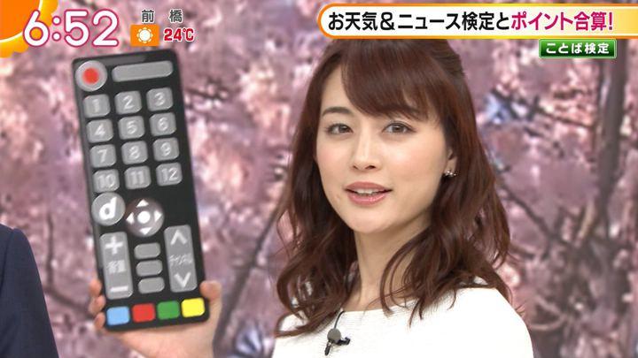 2019年04月05日新井恵理那の画像19枚目