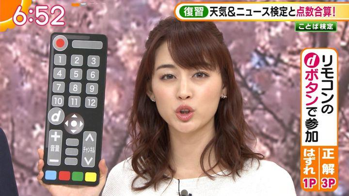 2019年04月05日新井恵理那の画像22枚目
