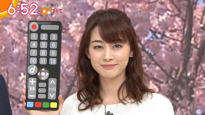 2019年04月05日新井恵理那の画像23枚目
