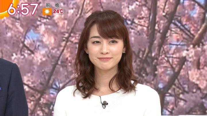2019年04月05日新井恵理那の画像25枚目