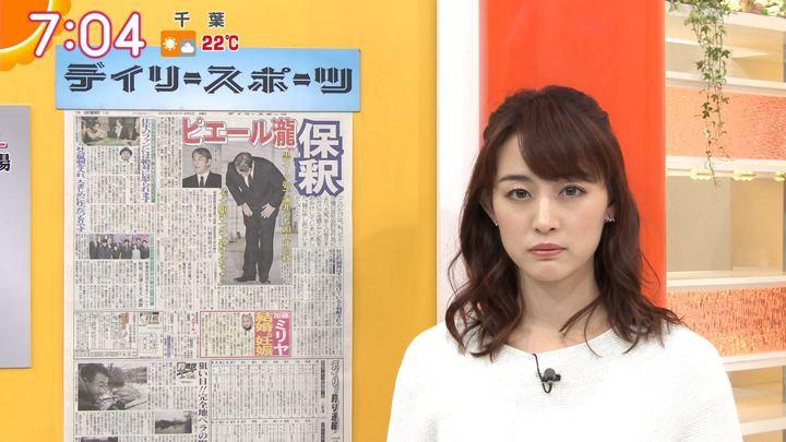 2019年04月05日新井恵理那の画像26枚目