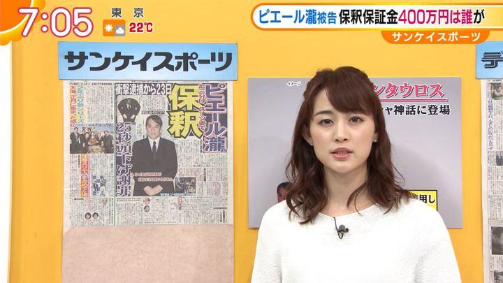 2019年04月05日新井恵理那の画像27枚目