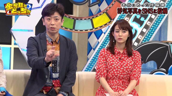 2019年04月05日新井恵理那の画像32枚目