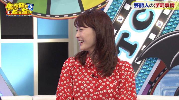 2019年04月05日新井恵理那の画像34枚目