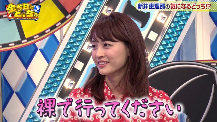 2019年04月05日新井恵理那の画像36枚目